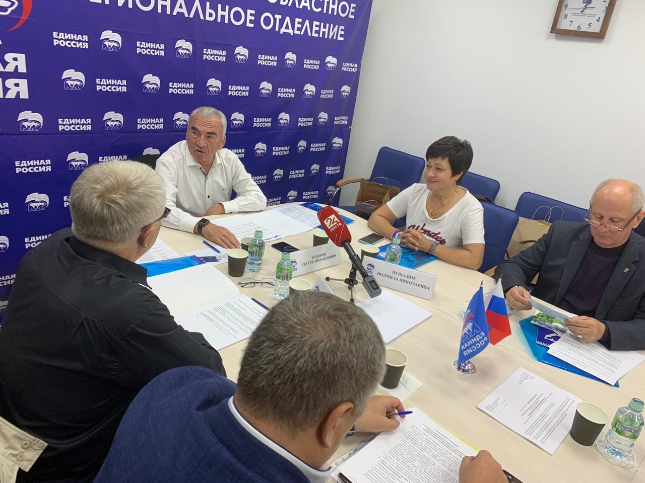 как предварительное собрание фото единая россия натяжных потолковсуществуют различные