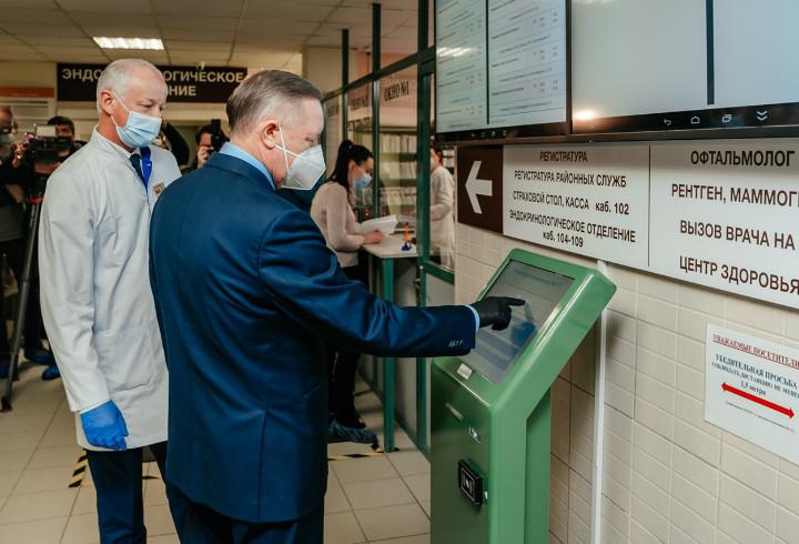 Губернатор Санкт-Петербурга Александр Беглов сделал первую прививку от COVID-19